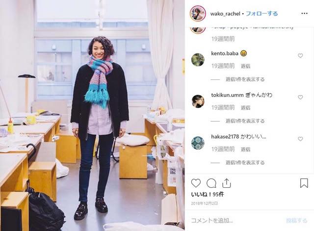 久貝和子・多摩美術大学