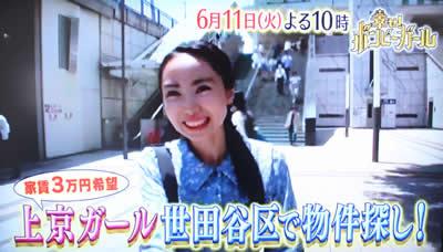 米村美咲2