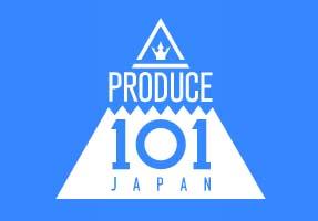 PRODUCE101JAPAN