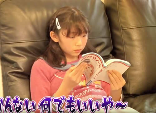 ぐるナイ・ゴチ新メンバー2020女優