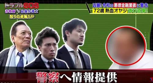 X興業コウダ