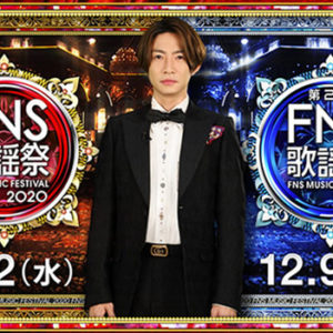 FNS歌謡祭2020